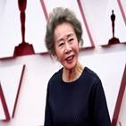 윤여정,아카데미,오스카,배우,미국