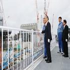 원전,일본,방류,오염수