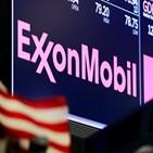 에이커,회사,대한,투자,석유