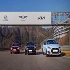 드라이빙,한국타이어,타이어,현대자동차그룹