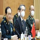 베트남,중국,강화,회담