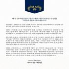 윤여정,대통령,배우