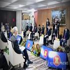 아세안,미얀마,특사,합의,유엔