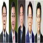 사장,취임,에너지,발전,국민,안전