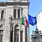 이탈리아,러시아,추방,외무부,외교관