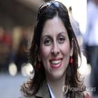 이란,영국,혐의,판결,전복