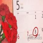 내달,최대,상품,할인,판매,브랜드,행사