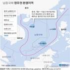 중국,베트남,해상,민병대,선박,남중국해,필리핀