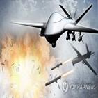 사우디,공격,예멘