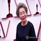 레드카펫,윤여정,드레스,미나리,스티븐,감독,배우,한예리