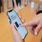 광고,사용자,애플,기능,아이폰,추적