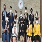 홍보대사,경기도교육청,활동,경기교육,학생