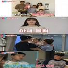 정조국,김성은,부부,아빠,동상이몽2,모습