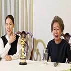 윤여정,수상,일본,배우