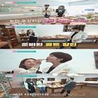 상황극,정해진,리빙,한영은,SBS