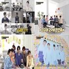 2PM,완전체,멤버,준비,우영