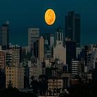 보름달,관측,실시간,슈퍼문