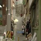 서울시,시장,오세훈,해제,사업,재개발,도시재생사업,대부분