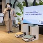 로봇청소기,제트,인식,비스포크,청소,사물인식,삼성전자,개선