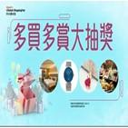 행사,홍콩,한국,제품,국가관