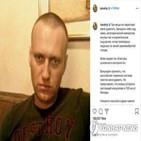 단체,나발,활동,중단,러시아,검찰