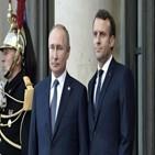 대통령,우크라이나,러시아,마크롱,푸틴,프랑스,문제,통화,회담