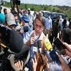 대통령,국정조사,코로나19,대응,보우소나,브라질