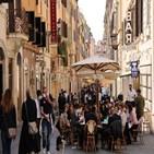 규제,옐로,이날,로마,완화,오렌지,이탈리아,레드,주점,식당