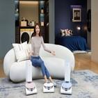 로봇청소기,인식,신제품,서비스,사물,기능,출시,제품