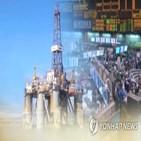 수출,정유업계,수요,올해,국내,제품,코로나19