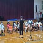 홍콩,오케스트라,가온,문화행사,한인