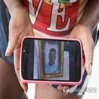 납치,아이티,몸값,범죄,위해,급증,공포,괴한