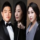 신춘음악회,무대,지휘자,테너,한경닷컴
