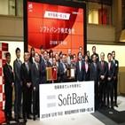 일본,시장,상장,기업,일본증시,공모가,아시아,인도,중국