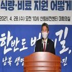 북한,인도,협력,식량,장관,강조