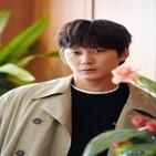 권수현,무브,헤븐,유품정리