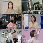 유이,모습,촬영,배우