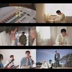 지현우,사거리,오빠,아름,밴드,신곡