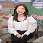 정인선,골목식당,드라마,백종원