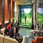 골프존,중국,매장,대회,스크린골프,골프