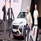 코나,고성능,현대차,출력,전용,모델