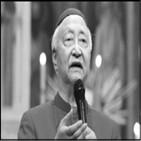 추기경,서울대교구장,교회법,선종