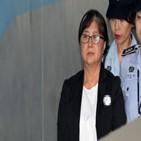 대통령,정윤회,국민,박근혜,인터뷰,최서원,대해서,사면