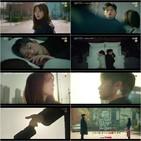 멸망,동경,예고,영상,서인국,박보영