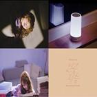 아이반,인공지능,뮤직비디오