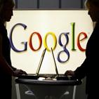 구글,실적,매출,광고,유튜브,클라우드,MS