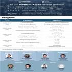 테크,베트남,기업,국내,웨비나,한국핀테크지원센터,개최,해외진출,진출,기술