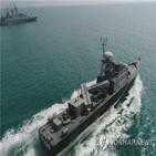 이란,해역,걸프,해군