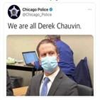 경찰,시카고,트위터,게시물,조작,허위