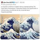 일본,대변인,트위터,중국